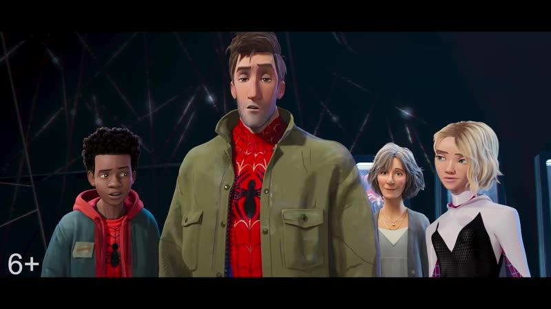 Человек паук Через вселенные 6