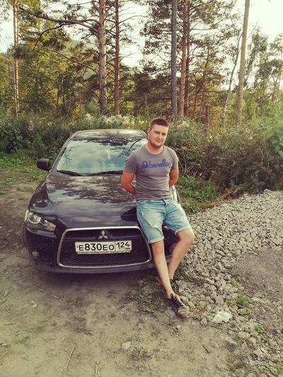 Виктор Петшик