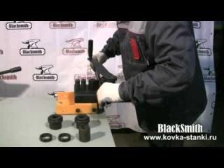 Инструмент M3-G для гибки и устан. заклепок BlackSmith