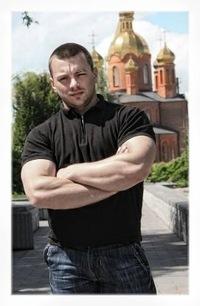 Вячеслав Малюшицкий, 19 июня 1999, Жмеринка, id176150228