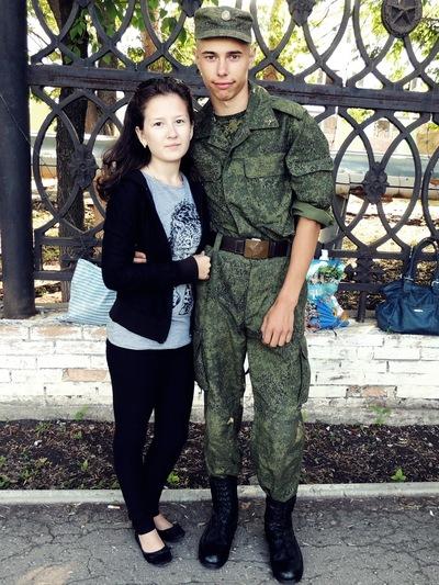 Анастасия Дорморозова, 15 апреля , Брянск, id37140639