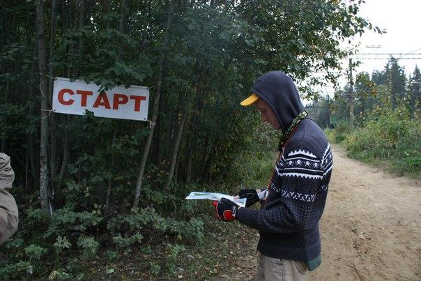 «VI этап спартакиады трудовых коллективов-ориентирование»