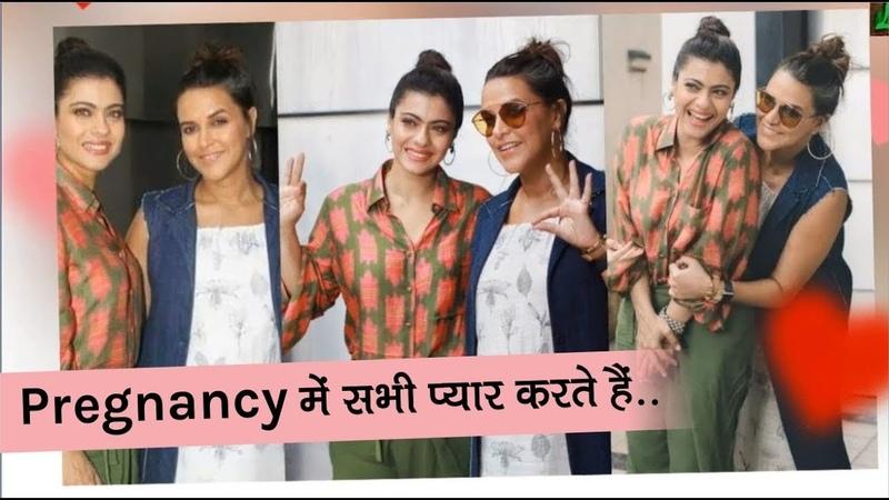 Kajol Ne Diya Neha Dhupia Ko Pregnancy Tips | No Filter Neha | Helicopter Eela