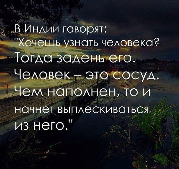 Фото №456255578 со страницы Макса Микунова
