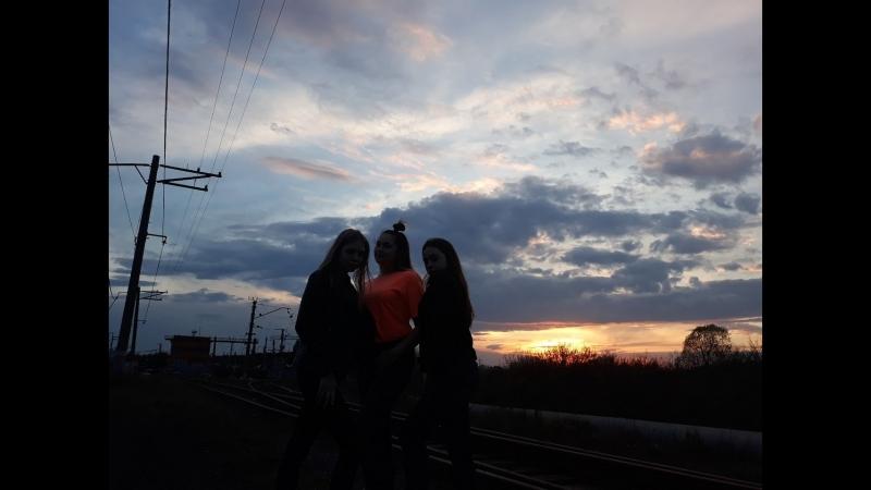закат,3 каких то девы