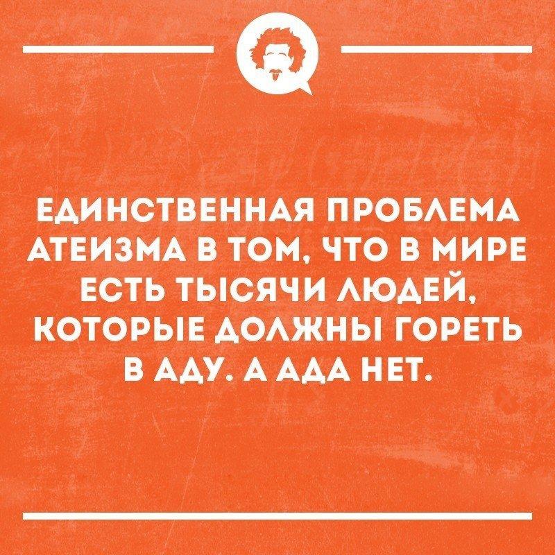https://pp.userapi.com/c543107/v543107345/4cb76/TQzyU_j70EY.jpg