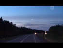 Une météorite a balayé Surgut