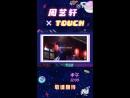Teaser Yixuan UNIQ GIRL GIRL GIRL @ 180329