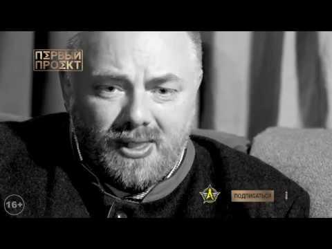 Егор Холмогоров: О реставрации будущего и построении легитимности ✪ Первый Проект