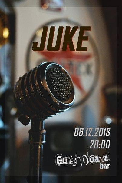 06.12 JUKE - блюзовый вечер