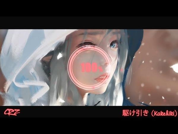 [Sad Japanese Songs] - Fujita Maikos ( 藤田麻衣子) Playlist