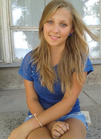 Яна Горовенко, 13 июня , Кобрин, id154706771