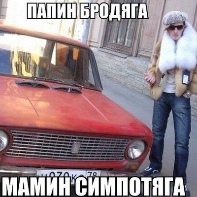 Малика Уцаева, 7 января , Уфа, id193706540