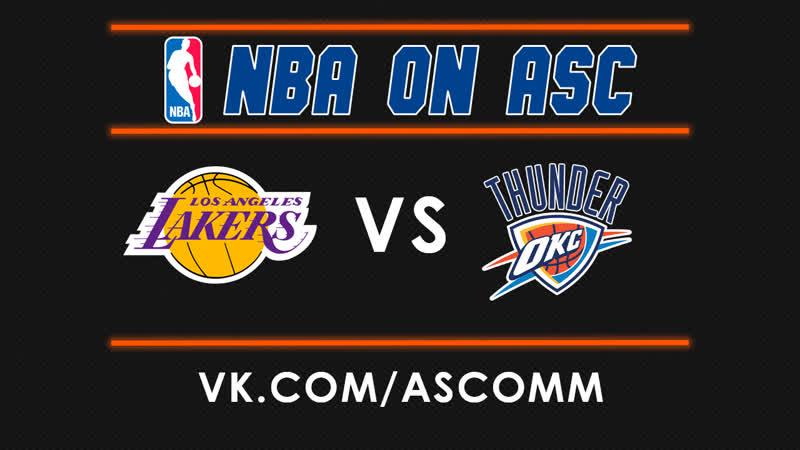 NBA | Lakers VS Thunder