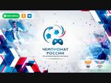 Открыта регистрация на ЧР по интерактивному футболу 2018