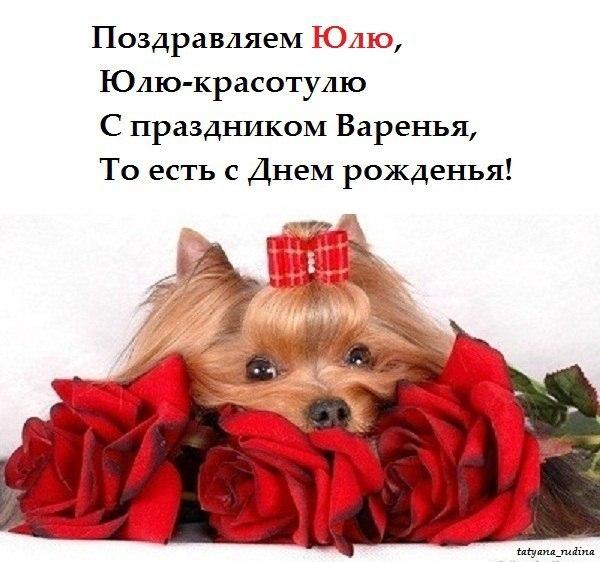 Online last seen 7 july at 8 47 pm yulya abdullina