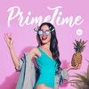 Международный фитнес-проект PrimeTime