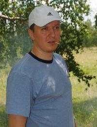 Сергей Погорелов, 24 февраля 1981, Магнитогорск, id8920592