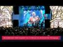 """Концерт """"Несчастный случай"""" и """"Ночные снайперы"""" на Манежной площади    День города 2018"""