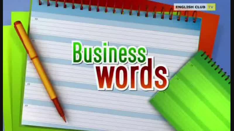 Business Word 04