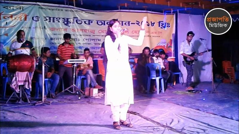 অসাধারন একটি বিচ্ছেদ গান | Bicched Song | Mukta Sarkar | Bangla Song 2018 | Projapoti Music