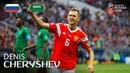 Denis CHERYSHEV Goal 1 Russia v Saudi Arabia MATCH 1