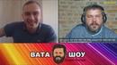Русский не боится чеченцев Андрей Полтава ВАТА ШОУ