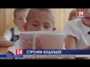 В первый класс с Крымским мостом строители подарили школьникам Тамани и Керчи тематические тетради