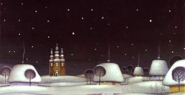 """""""Ночь перед Рождеством"""""""