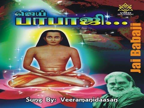 Om Kriya Babaji Nama Aum (Chanting) | ஓம் க்ரியா பாபாஜி நம ஔம்