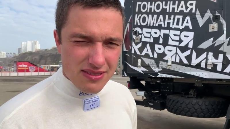 Видео-блог Дакар 2019 День 4 5 Команда Сергея Карякина » Freewka.com - Смотреть онлайн в хорощем качестве