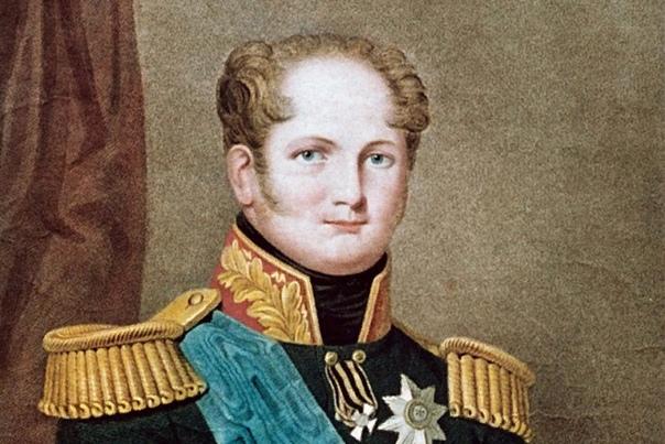Александр I Император Александр I Павлович, которого иногда ошибочно называют царь Александр I, взошел на престол в 1801 году и правил на протяжении почти четверти века. Россия при Александре I