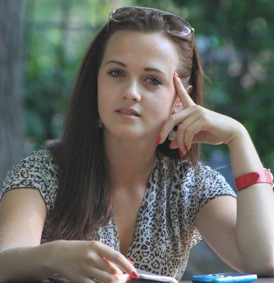 Анастасия Кубрак, 25 февраля , Донецк, id224183811