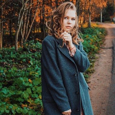 Diana Kuzmina
