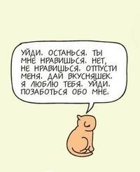 Светлана Вострикова, 12 мая 1990, Барнаул, id12537396