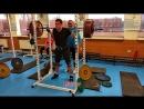 Приседания со штангой 190 кг 13.04.2018 года (Сергей Тихомиров)
