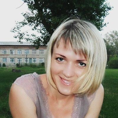 Екатерина Беляева, 23 февраля 1983, Краснодар, id197027153