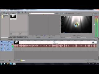 Как изменить голос в видео с помощью sony vegas