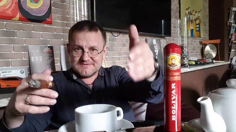 Утренняя сигара. Русский психоанализ. Бессознательное и русский человек.
