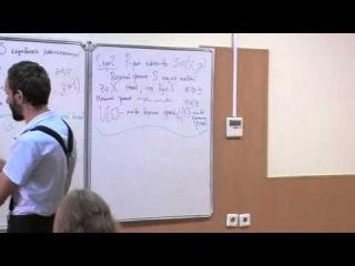 Математика экономистам. А. Савватеев (12)