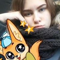 Екатерина Буркова