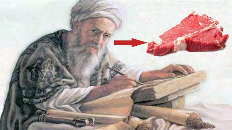 Ибн Синонинг Гуштнинг Фойда Ва Зарарлари Хакидаги Хикматлари
