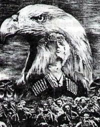 Ram El, 26 июля 1975, Янаул, id202335253