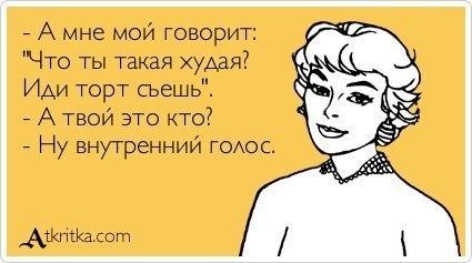 http://cs322316.vk.me/v322316104/5378/HMWsmPdqrH8.jpg