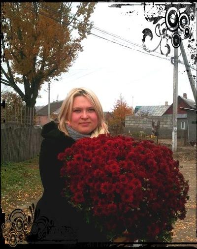 Інна Лавренюк, 3 апреля 1984, Ровно, id58517161