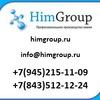 ХИМ ГРУПП | Профессиональное производство химии