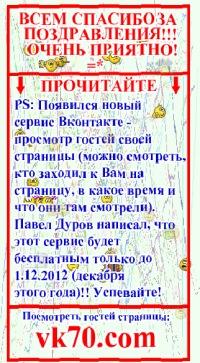 Иван Литвинов, 9 октября 1990, Железногорск, id133597529