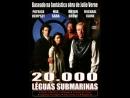 20000 лье под водой  20,000 Leagues Under the Sea. 1997 Перевод Юрий Сербин. VHS