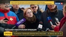 Новости на Россия 24 • Пучков: 58 тел погибших найдены, поисково-спасательная операция будет продолжаться круглосуточно