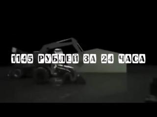 Биткоин Маэстро - Лучший авто-сборщик с кранов, за сутки собирает на 1145 рублей реально рабочая схема